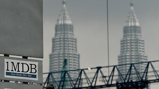 1MDB scandal: Singapore uncovers lapses at DBS, UBS, Standard